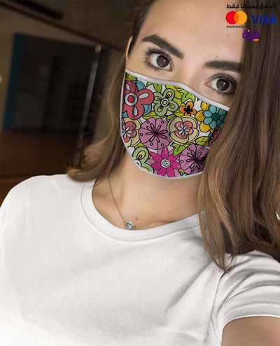 Floral Custom Face Mask - Ravin