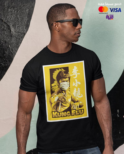Bruce Lee Kung Flu - Digital Graphics Basic T-shirt Black - Ravin