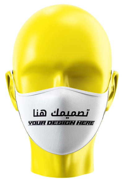 Customized Mask White - Ravin