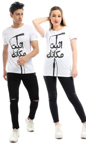 CairoKee Collection Printed Esbat Makank Fashionable T-shirt - White - male t-shirts