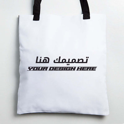 Customized Tote Bag - Ravin