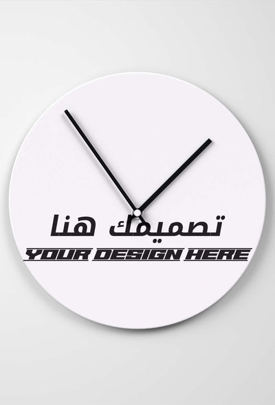 Customized Wall Clock 20 cm - Ravin