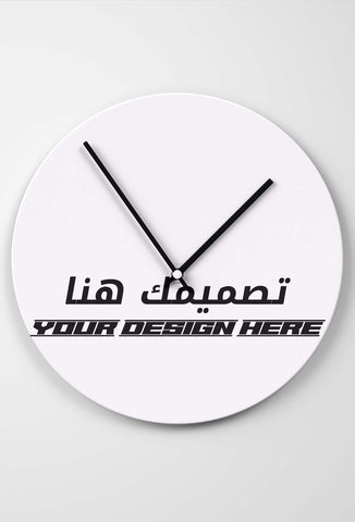 Customized Wall Clock 20 cm