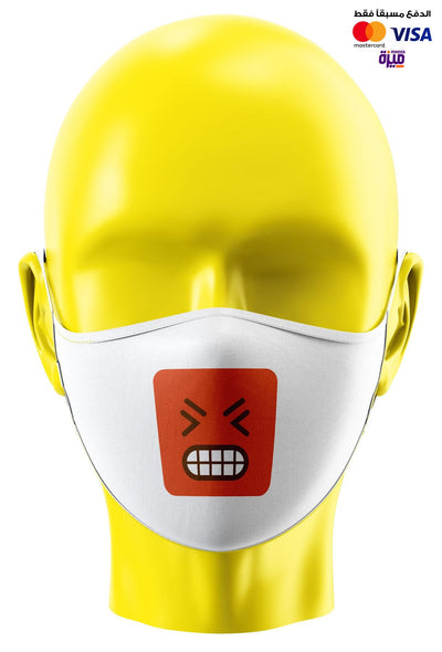Angry Smiley Custom Face Mask - Ravin