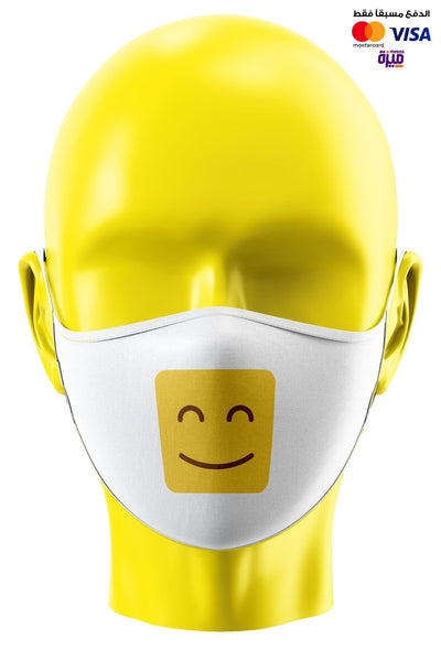 Happy Smiley Custom Face Mask - Ravin