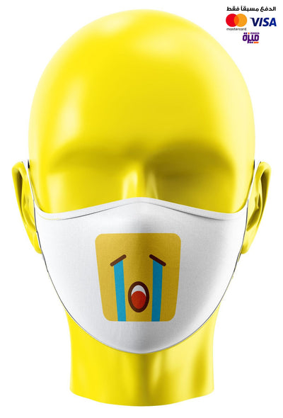 Crying Smiley Custom Face Mask - Ravin