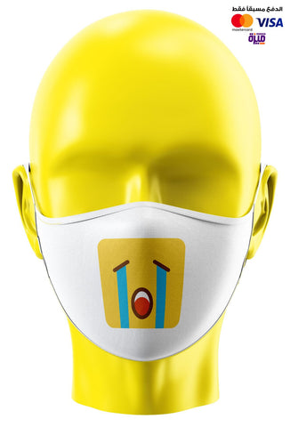 Crying Smiley Custom Face Mask