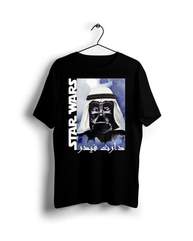 Star wars Arabian Darth Vader - Digital Graphics Basic T-shirt black - POD