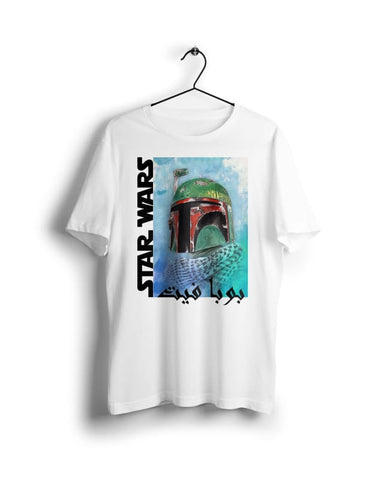 Star Wars Bedouin Boba Fett - Digital Graphics Basic T-shirt White - POD