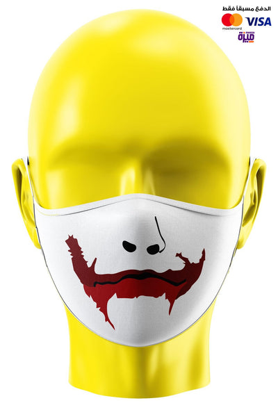 Why So Serious Custom Face Mask - Ravin