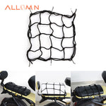 "ALLOMN 12""*12"" Elastic Motorcycle Cargo Net Luggage Mesh Bungee Net  with 6 Adjustable Hooks for ATV Snowmobile Bike"