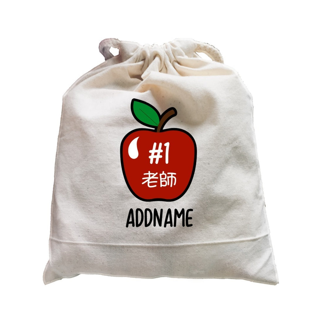 #1 老师 Apple Customizable Satchel