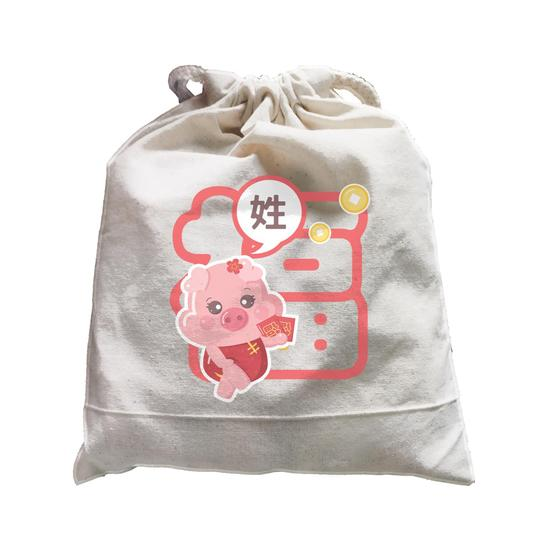CNY Cute Pig Fortune Girl Surname Customizable Satchel Bag