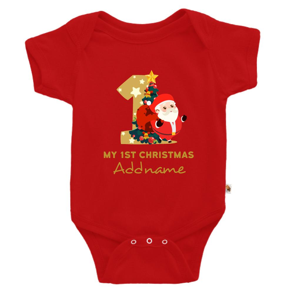 First Christmas Customizable Romper