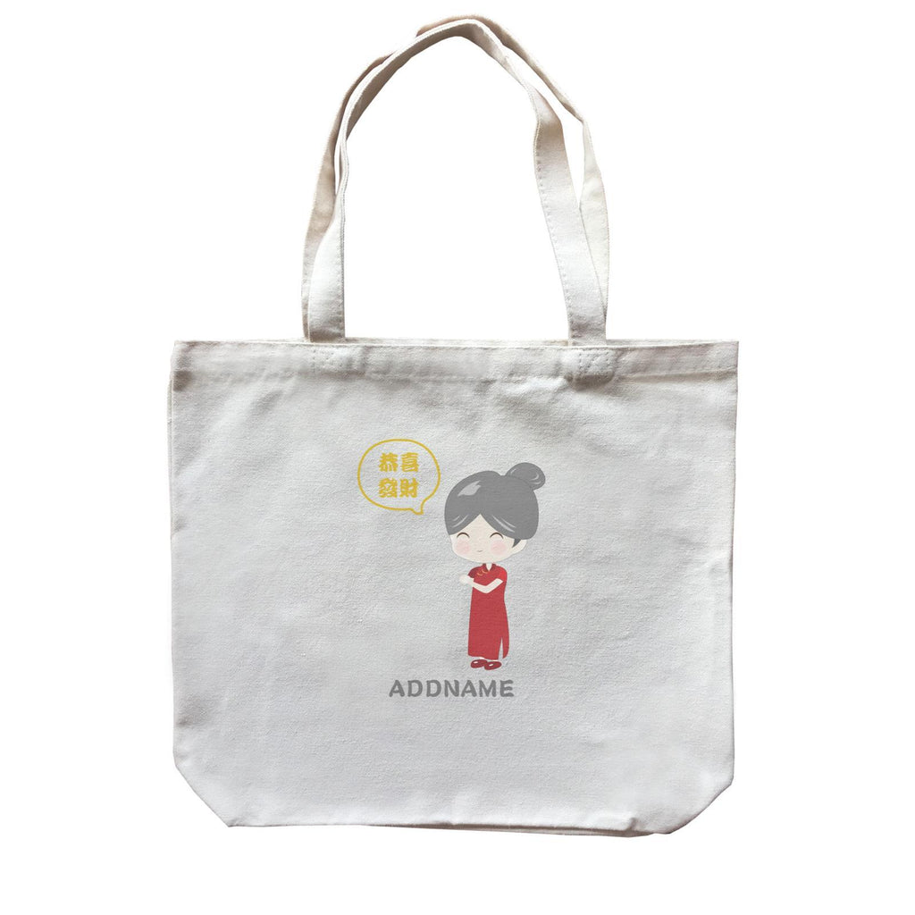 CNY Gong Xi Fa Cai Grandma Customizable Canvas Bag