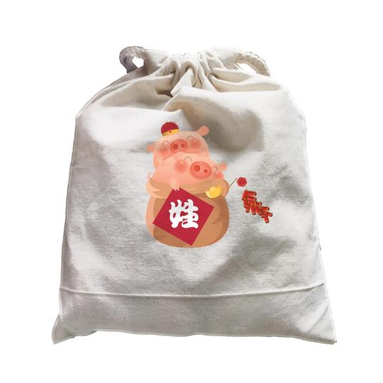 CNY Pig Group in Bag Customizable Surname Satchel Bag