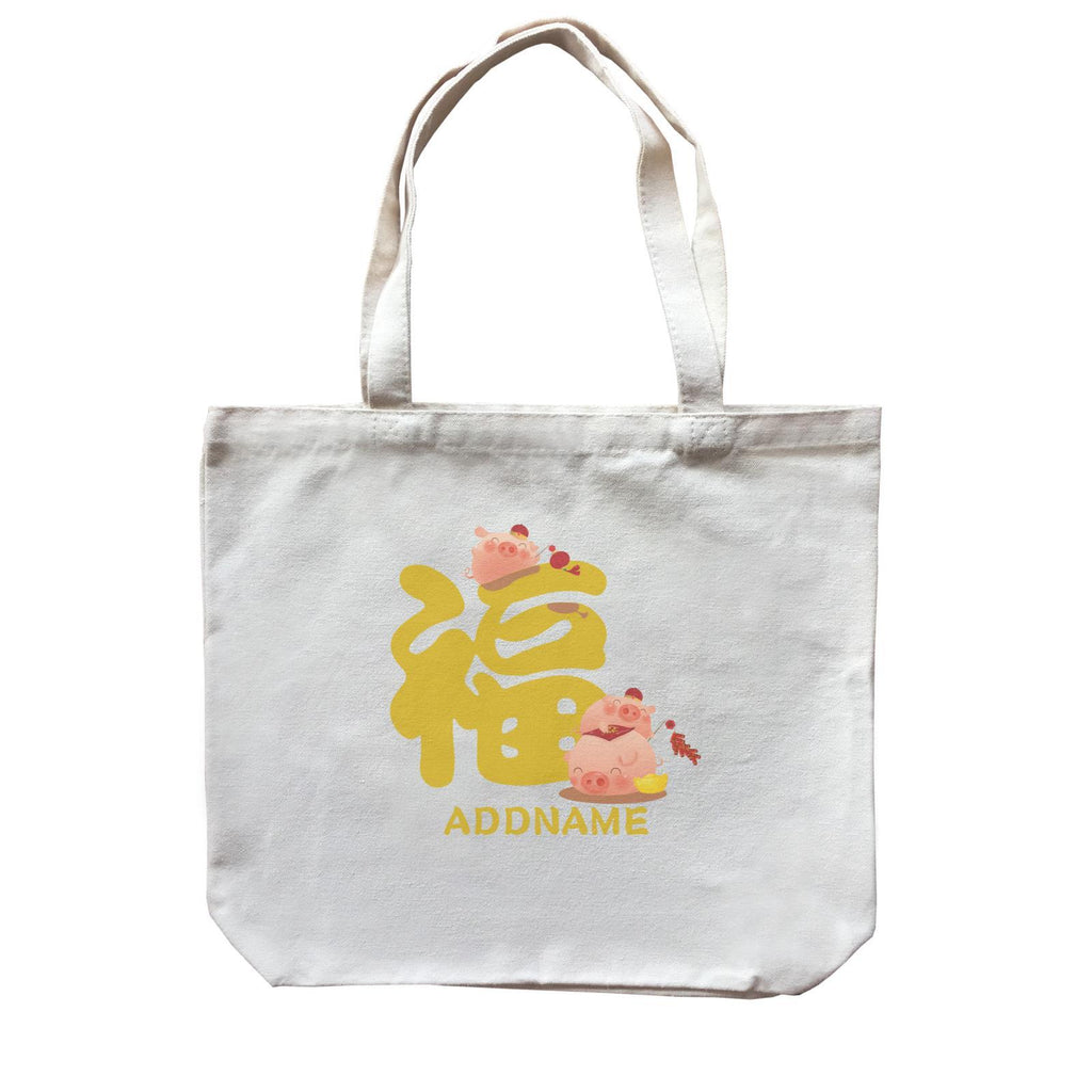 CNY Pig Group with Happiness Emblem Customizable Canvas Bag