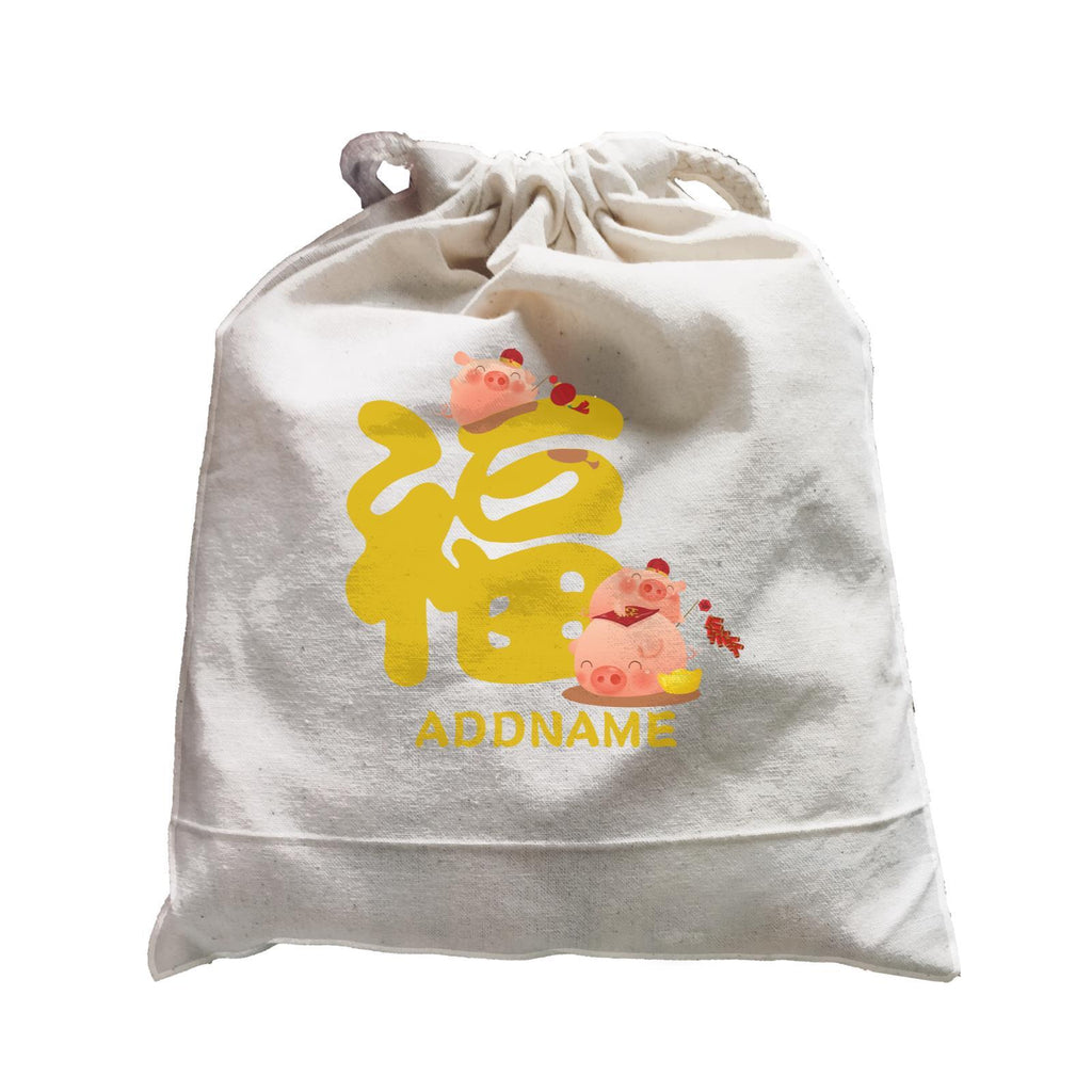 CNY Pig Group with Happiness Emblem Customizable Satchel Bag