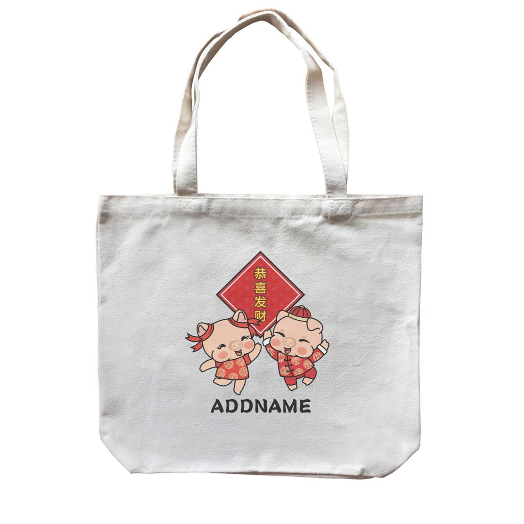 Prosperity Pig Boy and Girl Gong Xi Customizable Canvas Bag