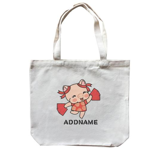 Prosperity Pig Girl with Red Packet Customizable Canvas Bag