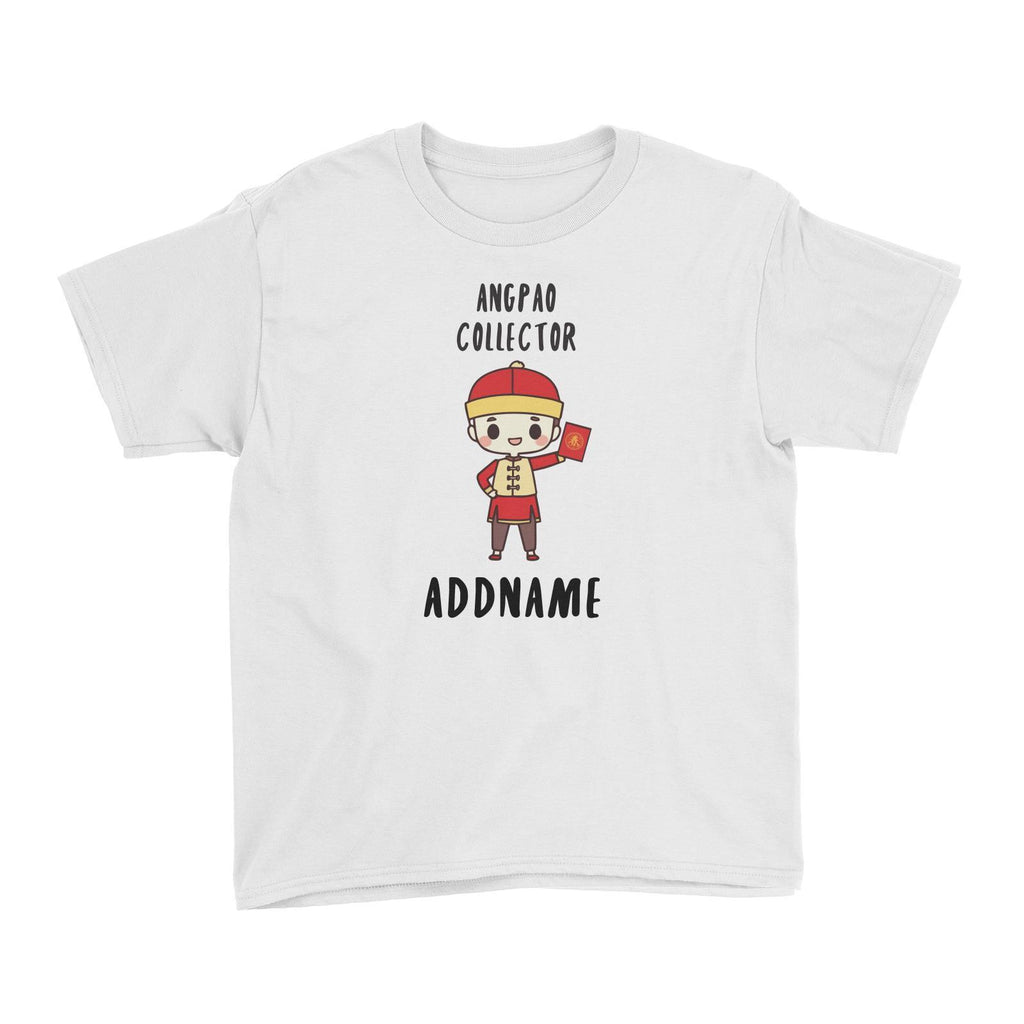 Little Boy Angbao Collector customizable T-shirt