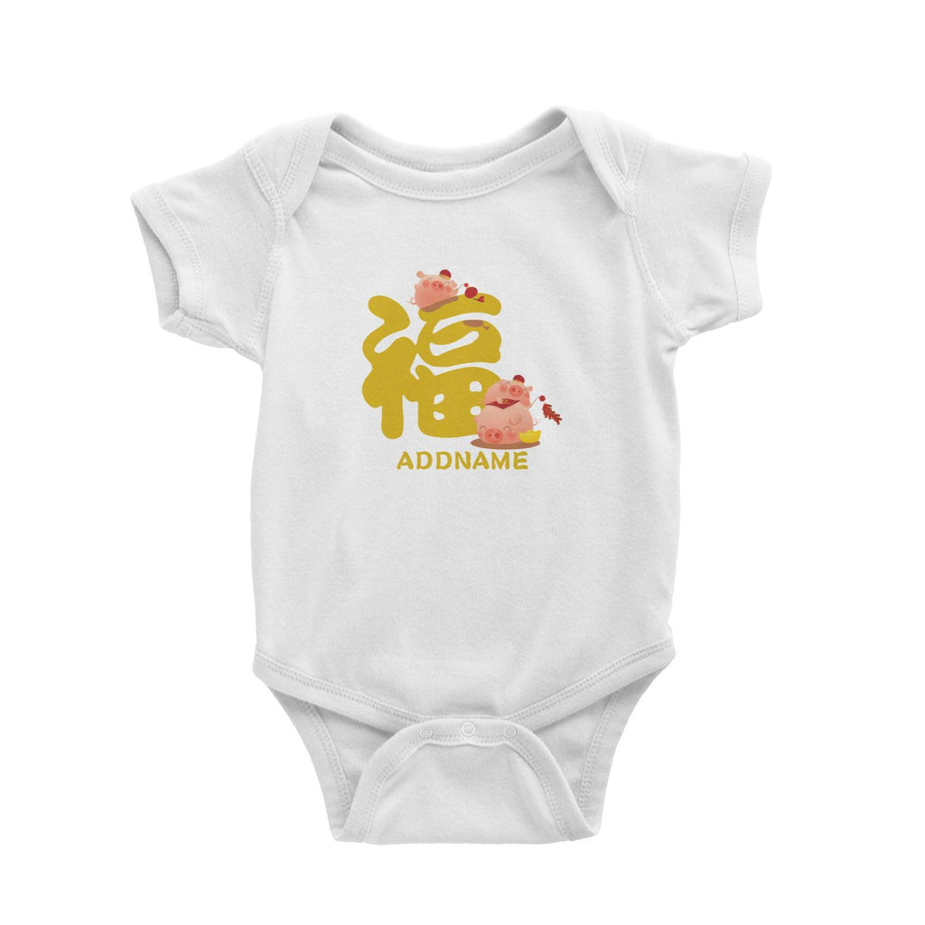 CNY Pig Group with Happiness Emblem Customizable Romper