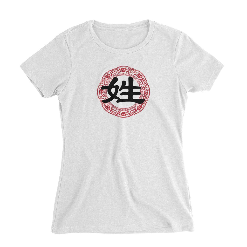 CNY Emblem Surname Customizable Ladies Slim Fit Tee