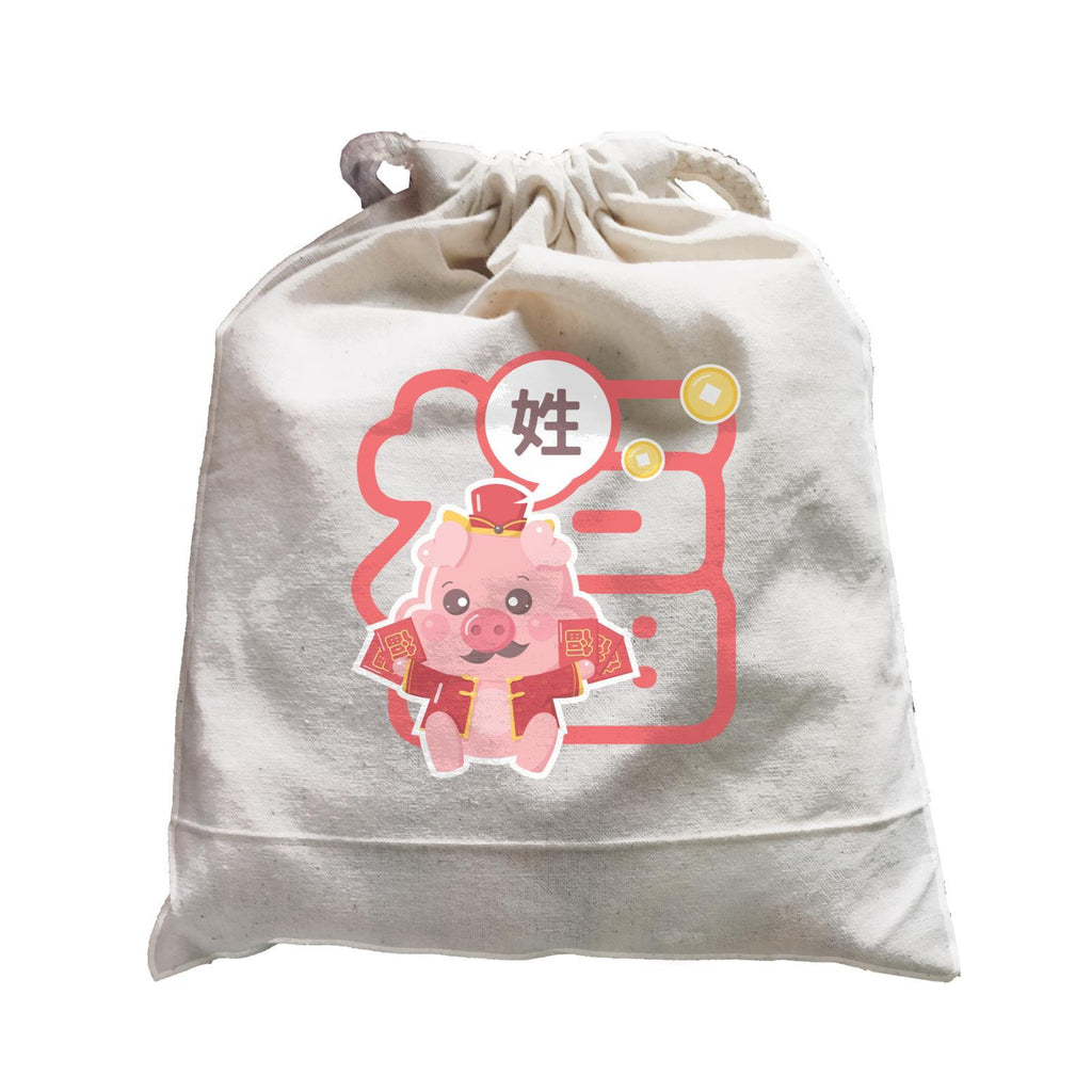 CNY Cute Pig Fortune Boy Surname Customizable Satchel Bag