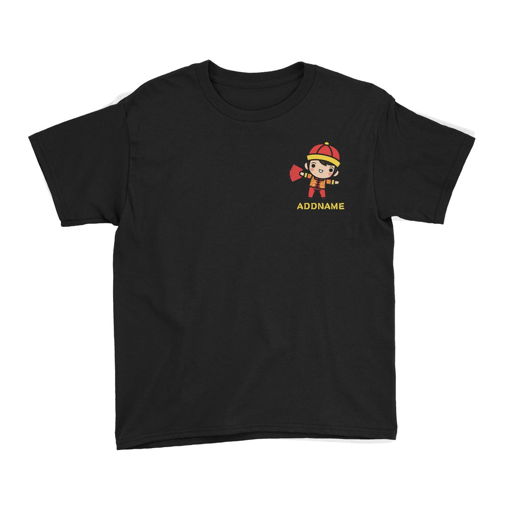 Prosperity CNY Boy with Red Packet Pocket Design Customizable Kids Tee