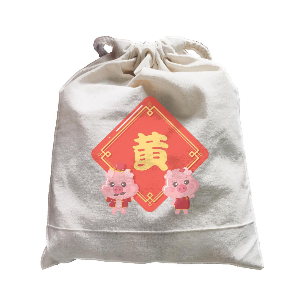 CNY Cute Pig Decorative Customizable Surname Satchel Bag