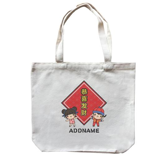 Prosperity CNY Boy & Girl Gong Xi Customizable Canvas Bag