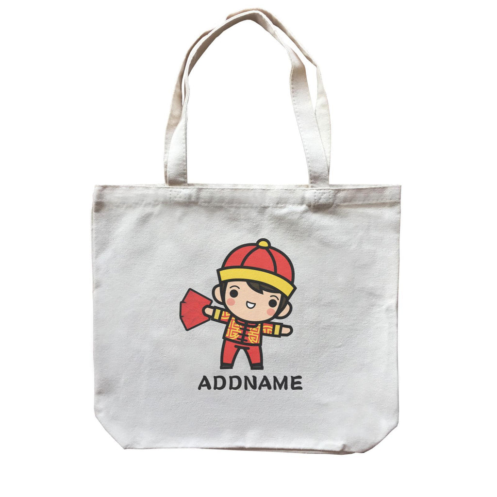 Prosperity CNY Boy with Red Packet Customizable Canvas Bag
