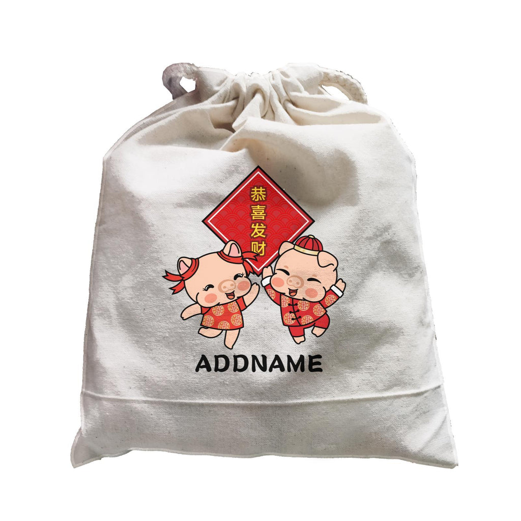 Prosperity CNY Pig Boy & Girl Gong Xi Customizable Satchel Bag