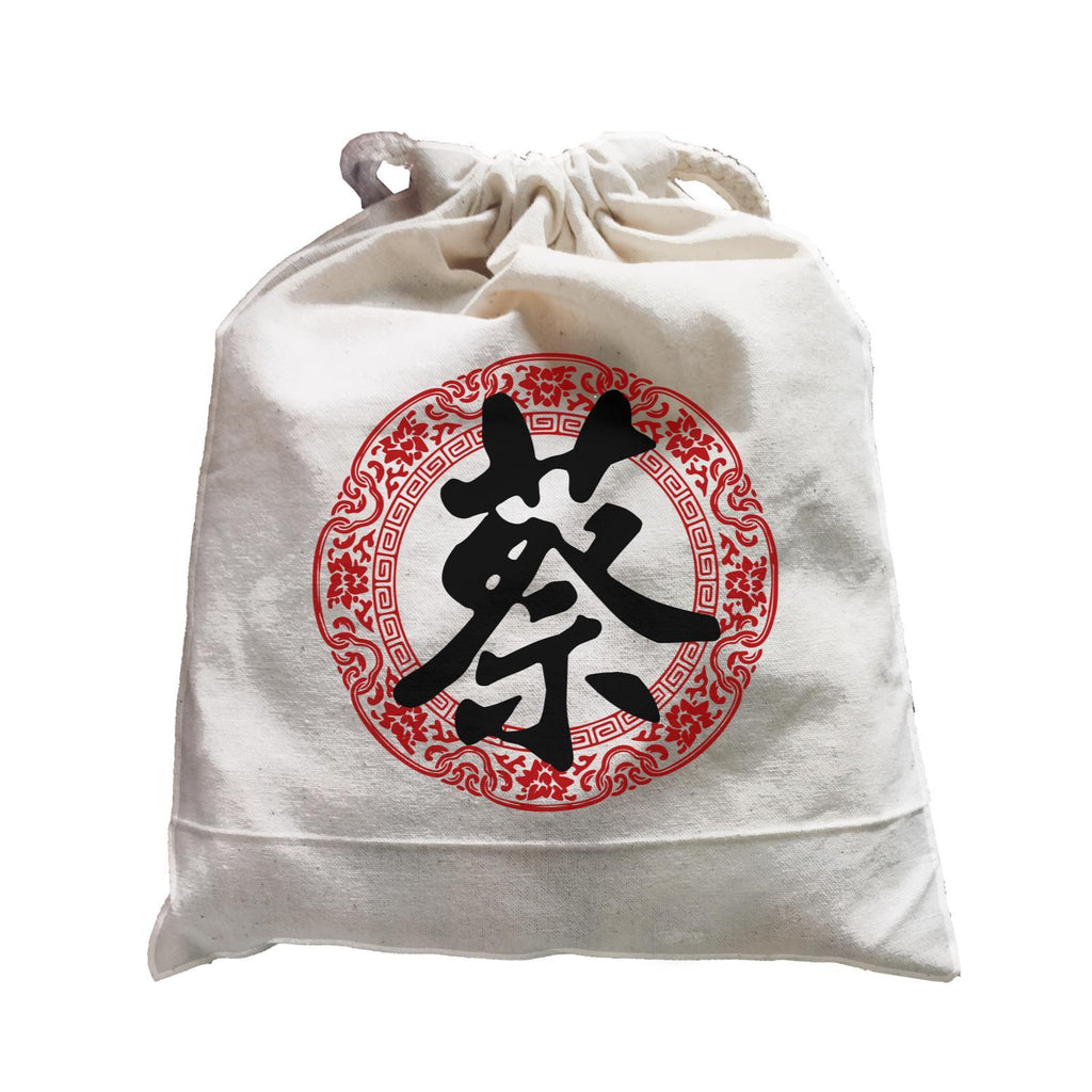 Chinese Emblem Surname Customizable Satchel Bag