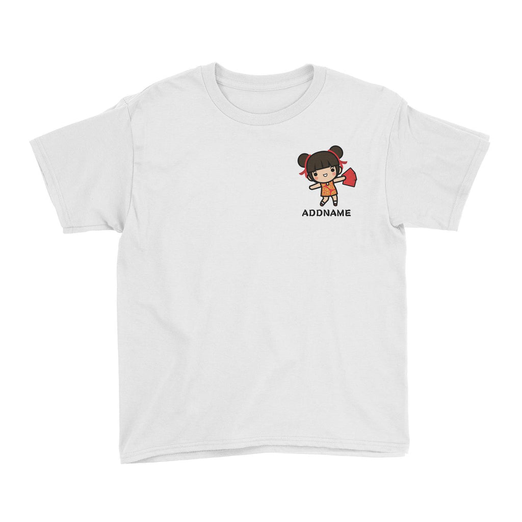 Prosperity CNY Girl with Red Packet Pocket Design Customizable Kids Tee