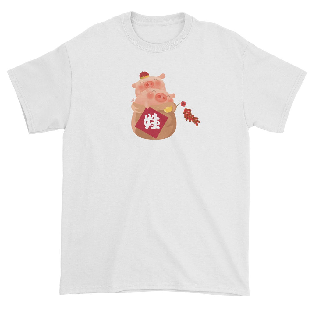CNY Pig Group in Bag Surname Customizable Unisex Adult Tee