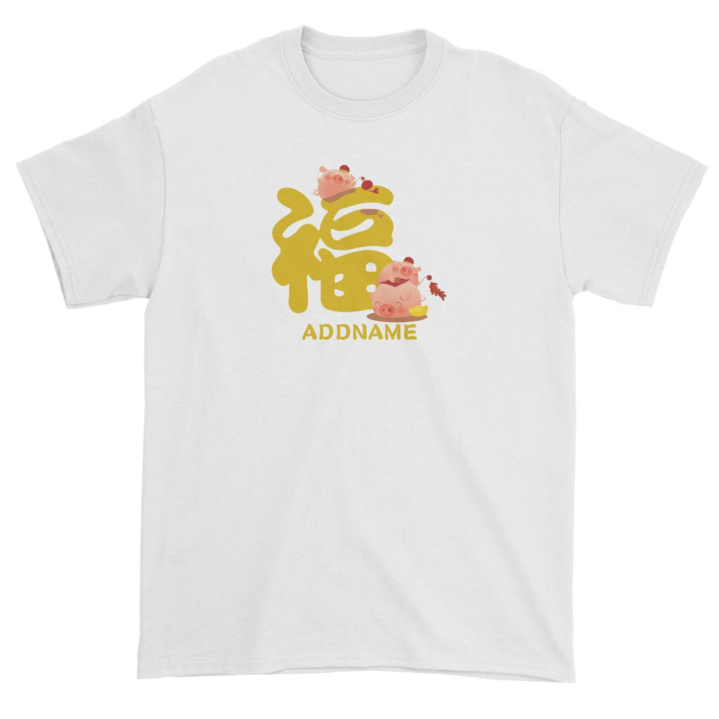 CNY Pig Group with Happiness Emblem Unisex Adult Tee