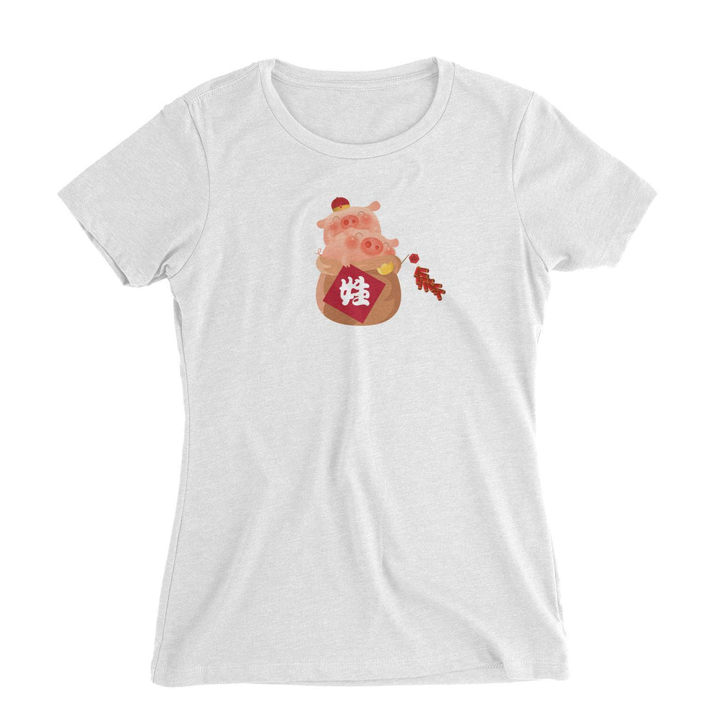 CNY Pig Group in Bag Surname Customizable Ladies Slim Fit Tee