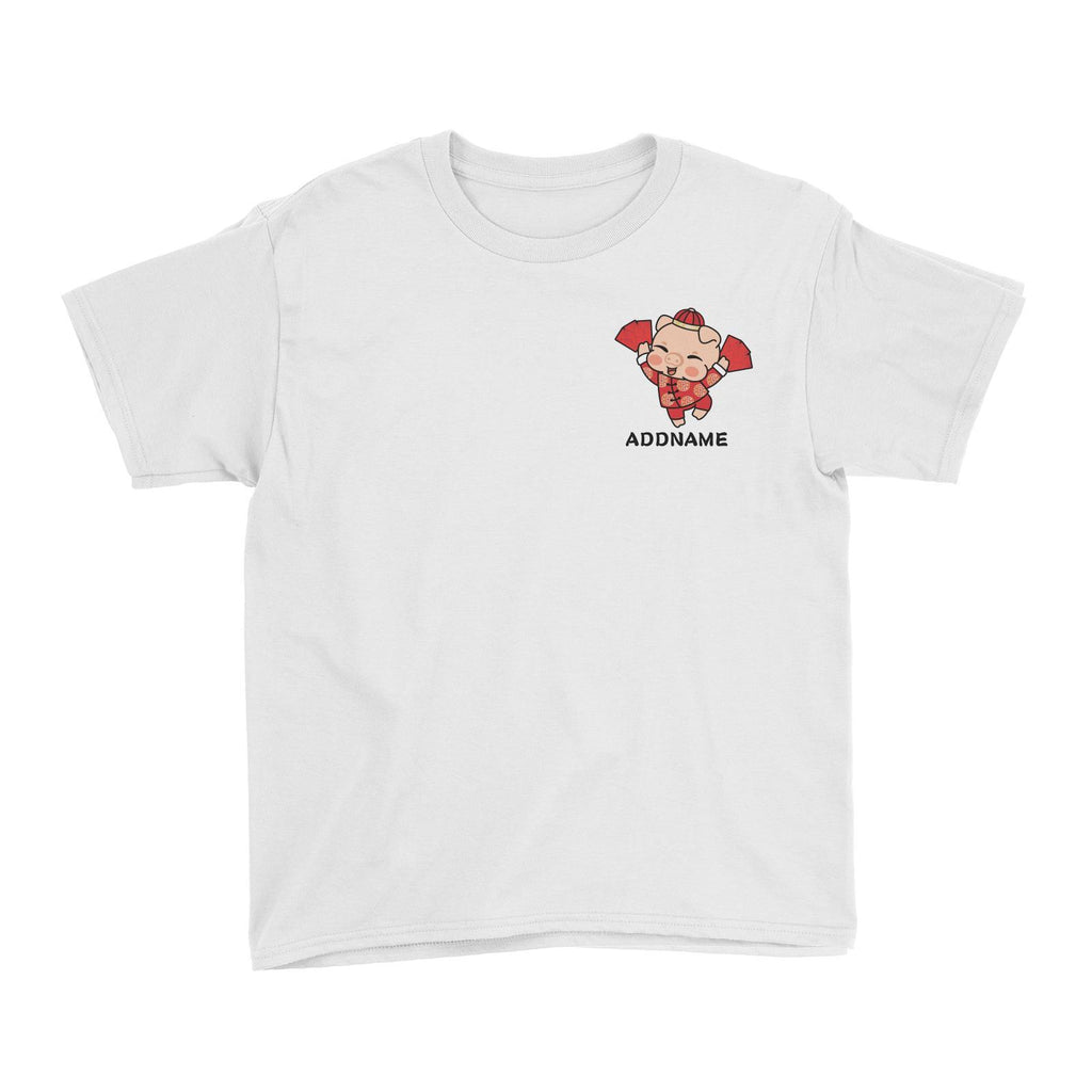 Prosperity Pig Boy with Red Packet Pocket Design Customizable Kids Tee
