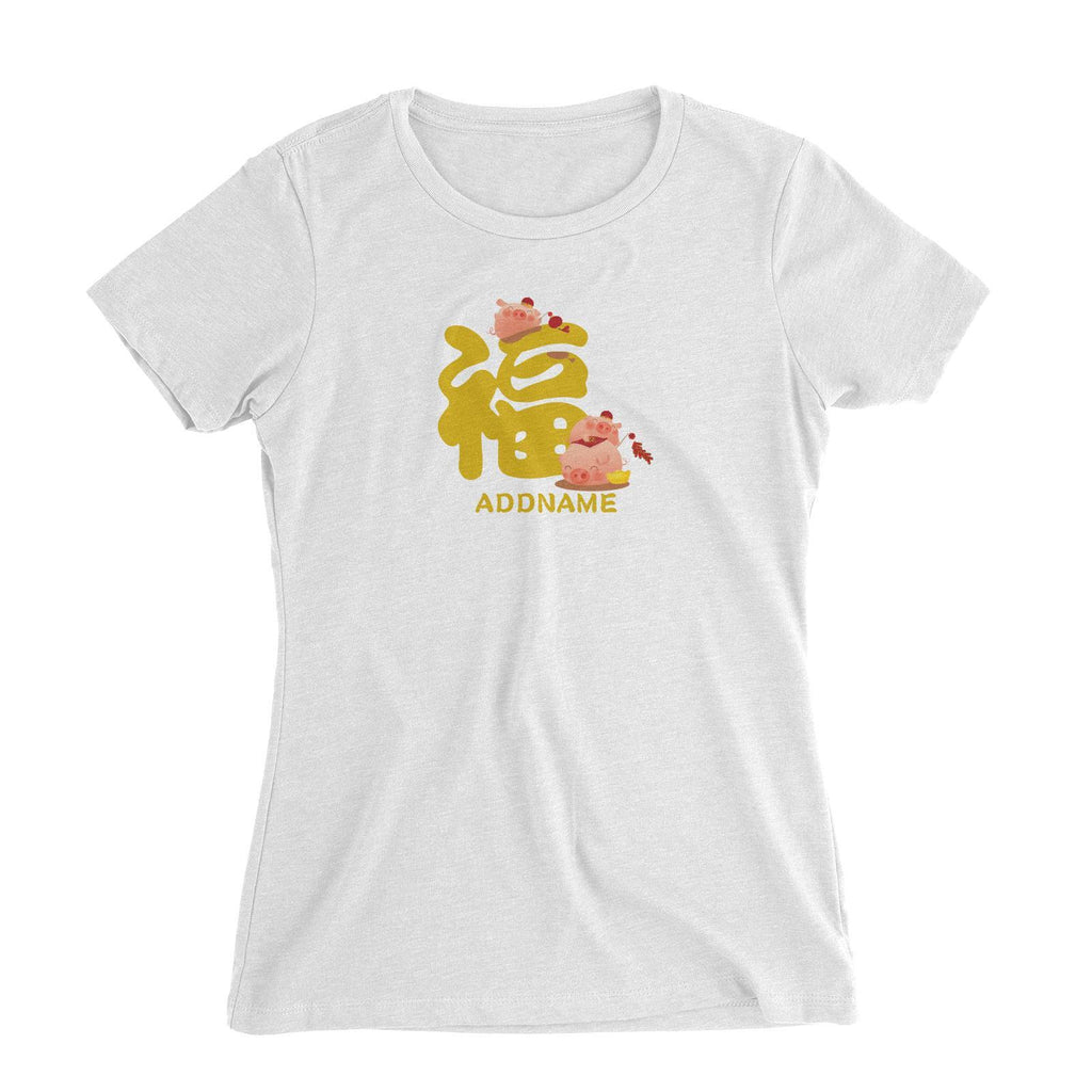 CNY Pig Group with Happiness Emblem Customizable Ladies Slim Fit Tee