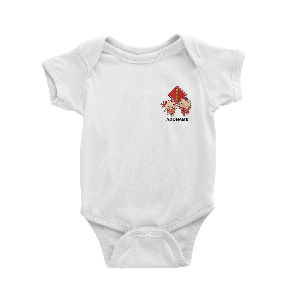 Prosperity Pig Boy and Girl Gong Xi Pocket Design Customizable Romper