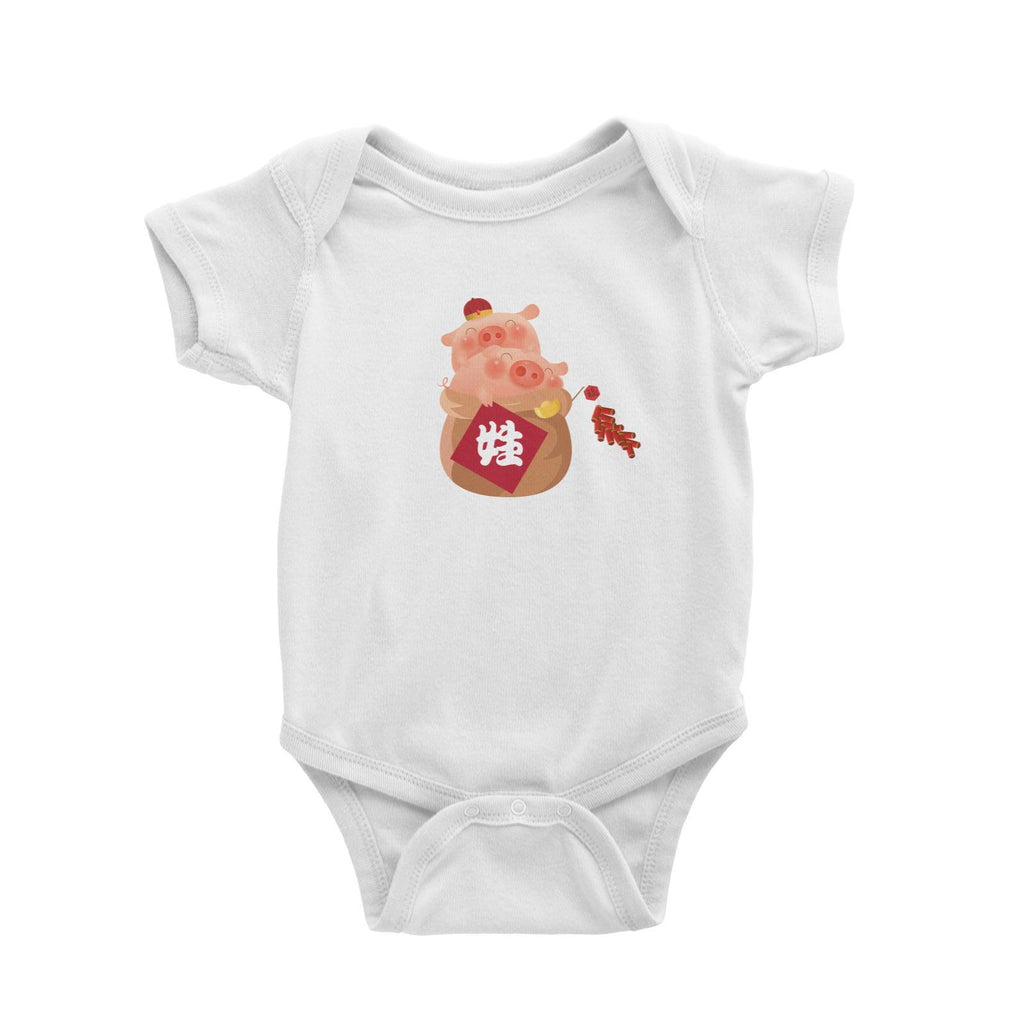 CNY Pig Group in Bag Surname Customizable Romper