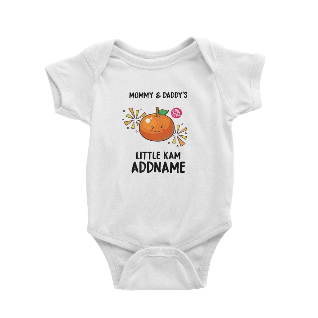 Mummy and Daddy's Little Kam Customizable Romper