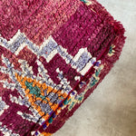 Load image into Gallery viewer, Amazigh pouf #177