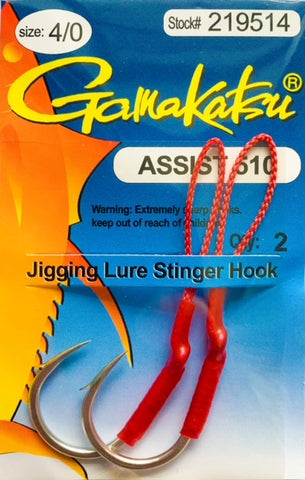 Gamakatsu 510 Assist Hooks 4/0 Pack of 2