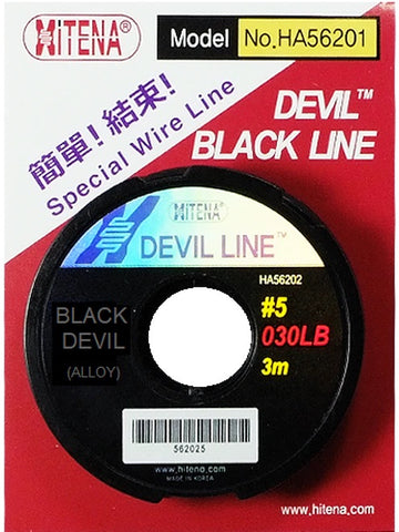Hitena Black Devil Line