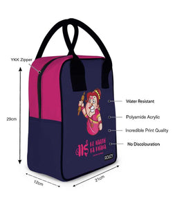 Bai Ke Haath Ka Khana Trapeze Lunch Bag - Roucy