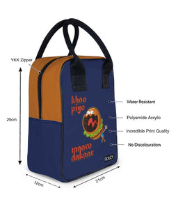 Dakaar Lunch Trapeze Lunch Bag