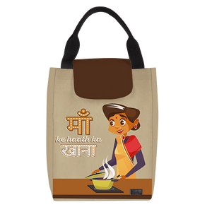 Maa Ke Haath Ka Khana Lunch Bag - Roucy