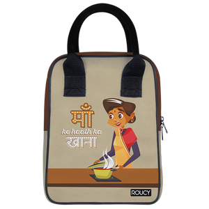Maa Ke Haath Ka Khana Trapeze Lunch Bag - Roucy